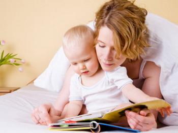 когда читать ребенку